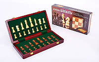 Настольная игра деревянные шахматы 3118: размер доски 35х35см