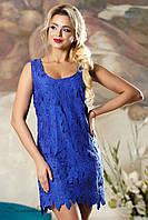 Женское летнее нарядное платье электрик