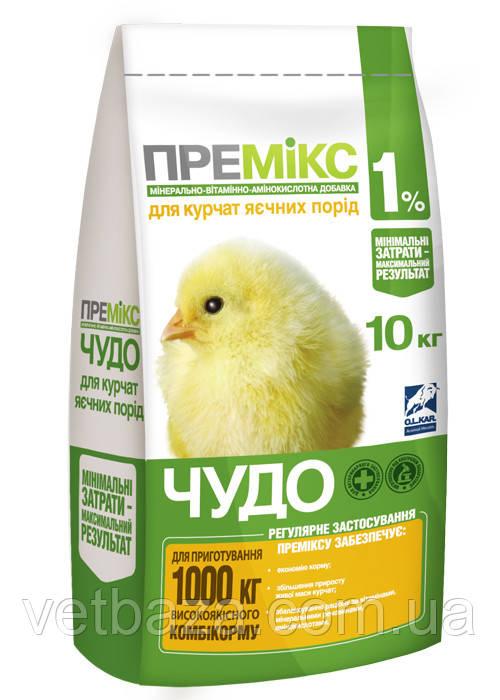 """Премикс """"Чудо"""" 1% для цыплят 10кг O.L.KAR."""