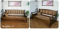 """Деревянный диван """"Ян Марти - 4"""". Массив дерева - ольха, покрытие - """"лесной орех"""" (№ 44). 10"""