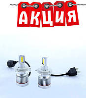 Led лампы для авто UKC Car Led H4. АКЦИЯ