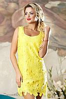 Женское летнее нарядное жёлтое платье