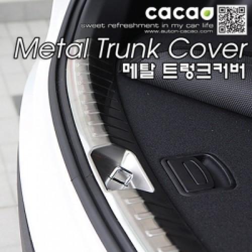 Накладка на порог багажника - Hyundai Santa Fe DM / ix45 (CACAO)