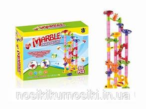 Детский динамический конструктор лабиринт Marble 80 деталей