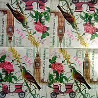 Салфетка декупажная 33x33см 20 Птица в Париже (товар при заказе от 500грн)