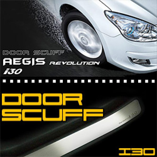 Накладки на пороги BNG304 - Hyundai i30 (AEGIS)