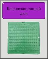 Канализационный люк Садовый 1т квадратный полимерный (зеленый с замком)