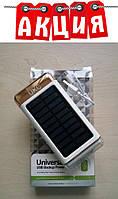 POWER BANK Solar+Led 15000 mAh UKC. АКЦИЯ