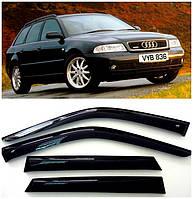 Ветровики Audi A4 Avant B5 1996+, Дефлекторы окон Ауди А4 Б5 универсал
