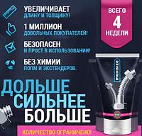 Крем MaxiSize для увеличения члена