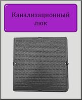 Канализационный люк Садовый 1т квадратный полимерный (черный с замком)