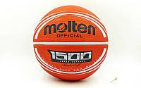 Мяч баскетбольный резиновый №7 MOLTEN B7RD-1500BRW (резина, бутил, коричневый), фото 1