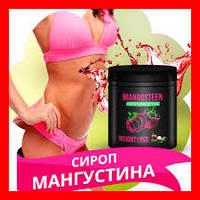 Сироп Мангустина - АКЦИЯ 1+1=3 Mangosteen. Оригинал.