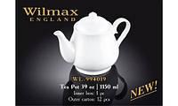 Заварочный чайник 1150мл. фарфоровый белый Wilmax WL-994019