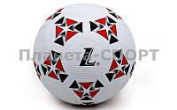 Мяч резиновый Футбольный №4 S016 (резина, вес-370-400г, белый-красный), фото 1