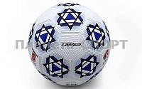 Мяч резиновый Футбольный №5 S031 (резина, вес-420-450г, белый), фото 1