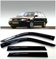 Ветровики Audi 100 C4, Дефлекторы окон Ауди 100 Ц4 Универсал