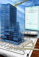 Лицензия на строительство, качественное овормление