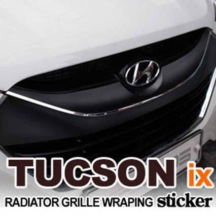 Стикер на решетку радиатора - Hyundai Tucson iX / ix35 (EXOS), фото 2