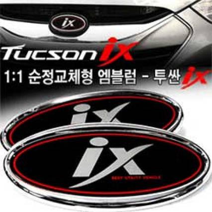 Эмблемы Dress Up - Hyundai Tucson ix / ix35 (GREENTECH), фото 2
