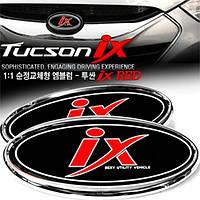 Эмблемы Red Dress Up - Hyundai Tucson ix / ix35 (GREENTECH)