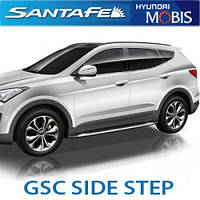 Боковые подножки GSC - Hyundai Santa Fe DM / ix45 (MOBIS)