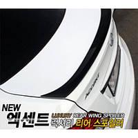 Задний спойлер - Hyundai New Accent / Solaris (MYRIDE)