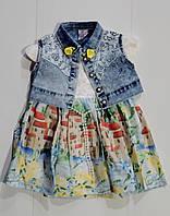 Платье на девочку  1,2,3,4 года