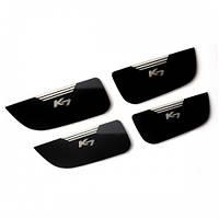 LED-вставки в дверные карманы - KIA K7 / Cadenza (7X)