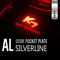LED-вставки в дверные карманы AL Silverline - KIA All New K7 / Cadenza (DXSOAUTO)