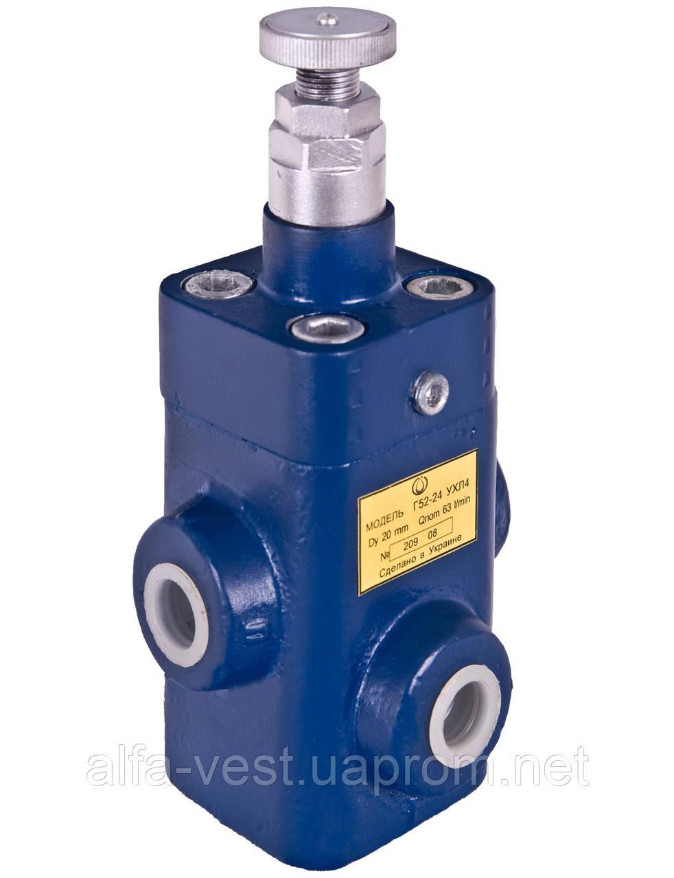 Гидроклапан предохранительный Г52-22