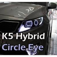 """LED-кольца """"ангельские глазки"""" - KIA K5 Hybrid / Optima (LED & CAR)"""