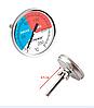 Термометр для коптильни  0°C +250°C