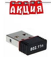Сетевой адаптер 150 Mbit Wi-Fi. АКЦИЯ