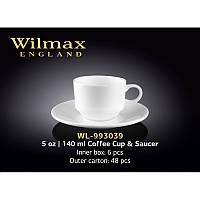 Чашка для кофе с блюдцем 140мл. белая фарфоровая Wilmax WL-993039