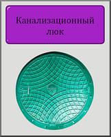 Канализационный люк Акведук 1т полимерный (зеленый)