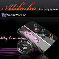 Автосигнализация Alibaba ALI-970B - KIA Sportage R (DOWONTEC)