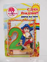 """Свеча цифра в торт """"2"""" Пират"""