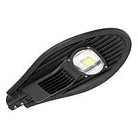 Уличный консольный светильник LED 50W COB  6400К 4500lm с линзой