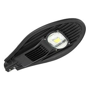 Уличный консольный светильник LED 50W COB  6400К 4500lm с линзой !