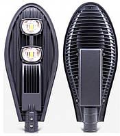 Консольный светильник LED 100W COB  6400К 9000lm с линзой