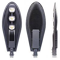 Консольный светильник LED 150W ST-150-04 6400К 13500Лм