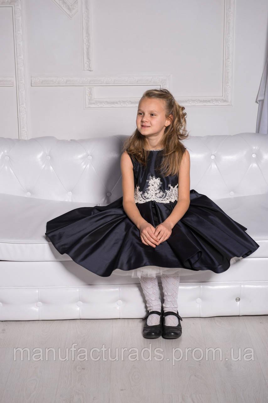 Платья Для Девушек Фото Цены