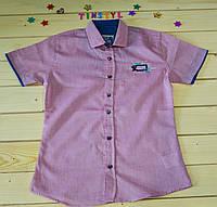Стильная рубашка ,шведка  для мальчика рост 134-170