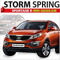 Занижающие пружины - KIA Sportage R 4WD T-GDI Gasoline (STORM)