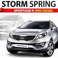 Занижающие пружины - KIA Sportage R 4WD Diesel (STORM)