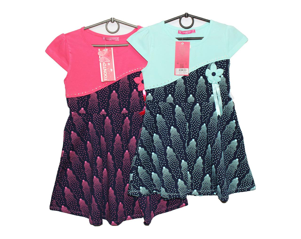 Плаття дитячі трикотажні на літо Toontoy 8223