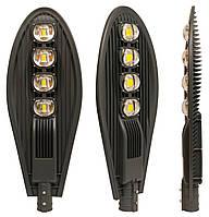 Консольный светильник LED 200W COB  6400К 18000lm с линзой !