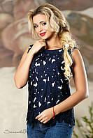 Женская летняя нарядная блуза синяя