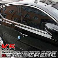 Молдинг дверей из нерж.стали (комплект 4 шт.) - KIA K5 / New Optima (TUNING FACE)